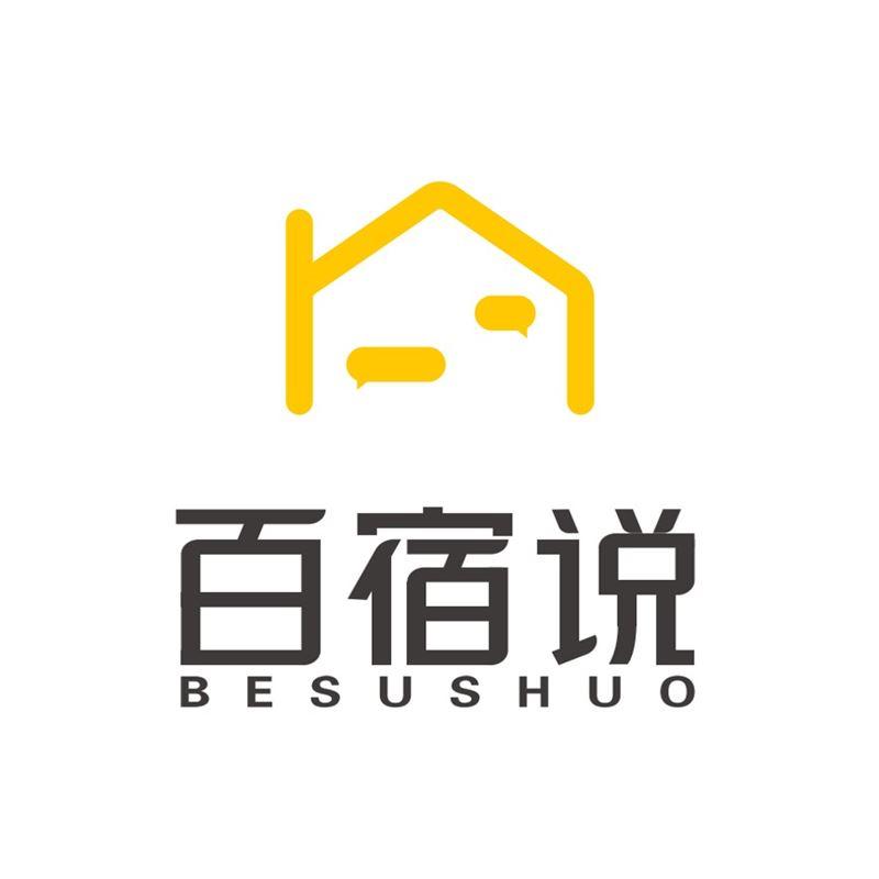 旅连连 百宿说民宿平台