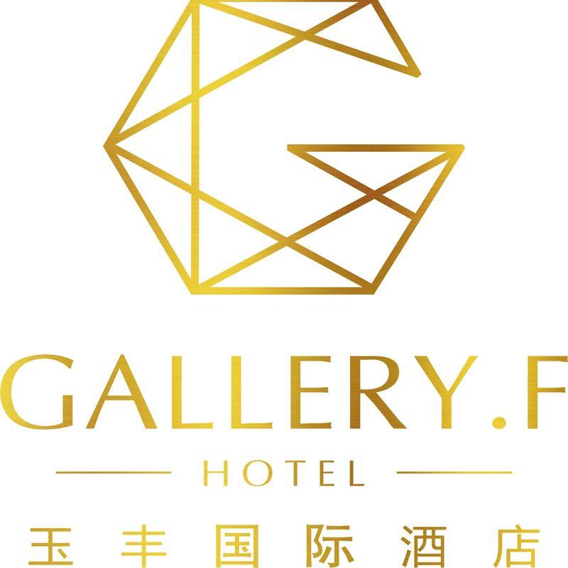旅连连 玉丰国际酒店