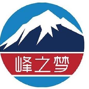 旅连连 峰之梦酒店管理