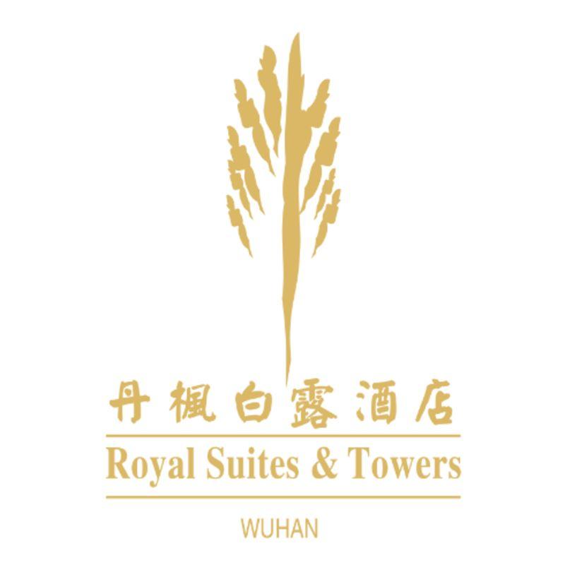 旅连连 武汉丹枫白露酒店