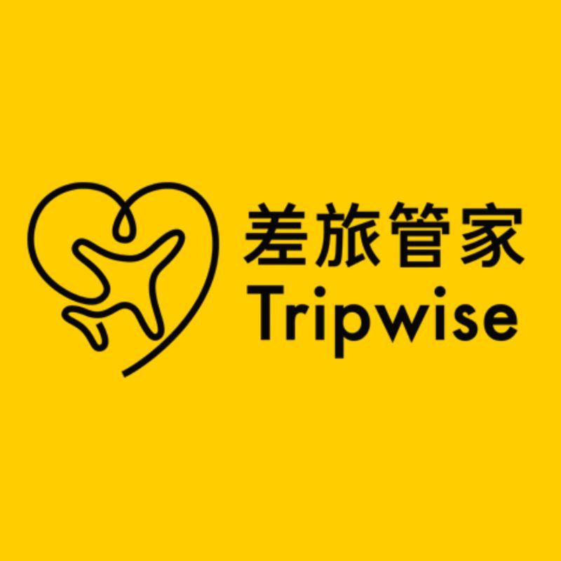 旅连连 差旅管家Tripwise