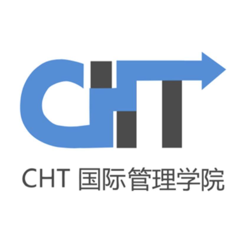 旅连连 CHT国际管理学院