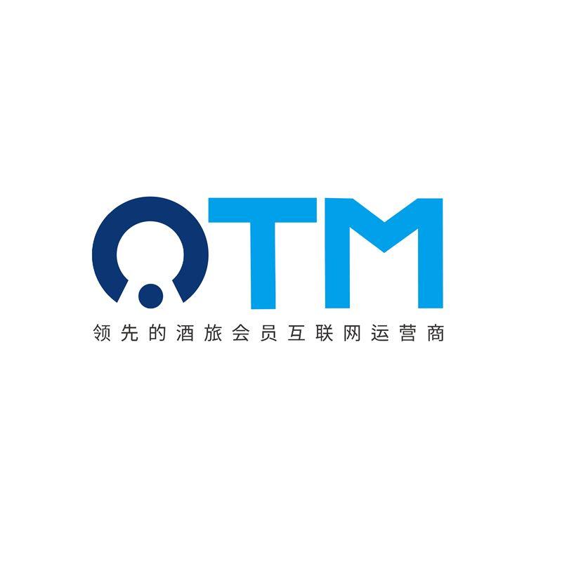 OTM-数字化营销解决方案