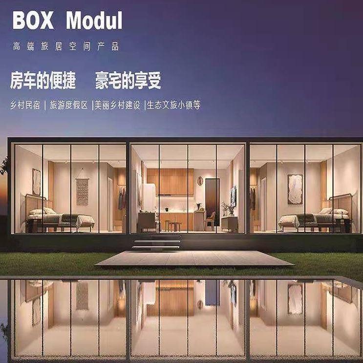 Box  ModulII
