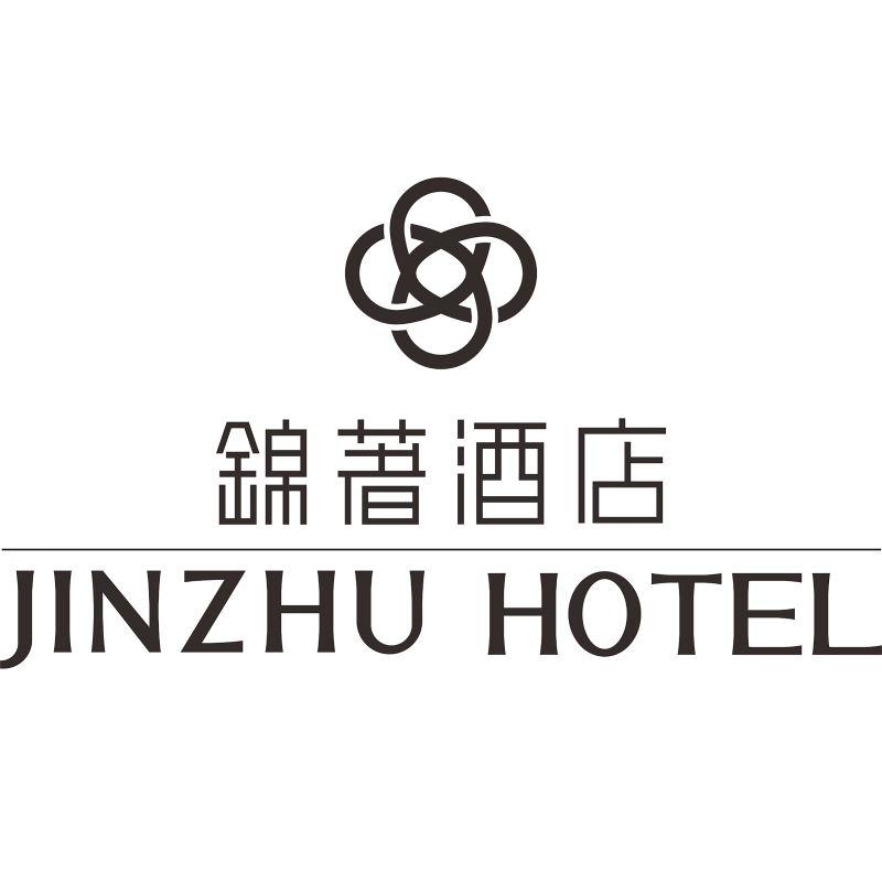 旅投锦江酒店公司
